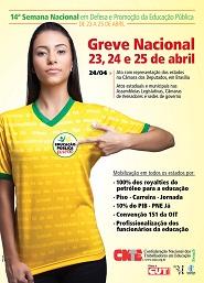 http://www.cnte.org.br/images/banners/banner_14a_semana_nacional_em_defesa_da_educacao_publica.jpg